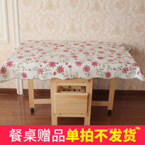 Simple modern table cloth rectangular tablecloth (table giveaway single shot not shipped)