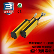 G-union grating safety light curtain sensor 4, 6, 8,10,12 for the protection of infrared photoelectric switch machine