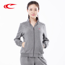 Psyche long sleeve knit Cardigan Sweater jacket Spring Autumn slim athletic wear ladies breathable running trousers set
