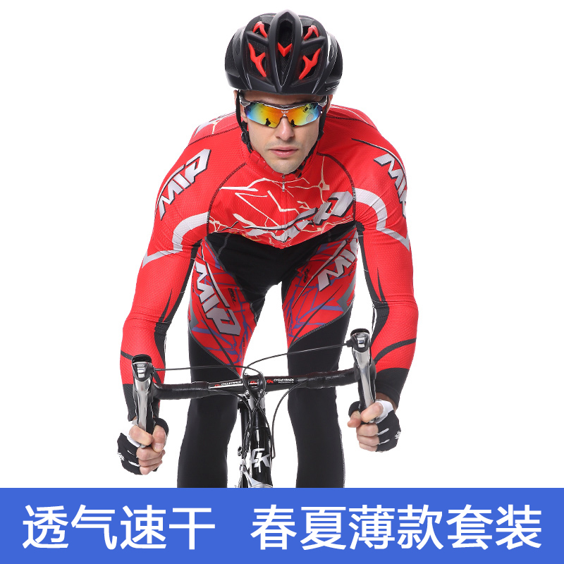 Cycling suit men's long sleeve suit summer cashmere bicycle mountain bike clothing spring and summer equipment jacket pants customization