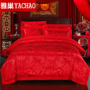 Elegant nest four piece bedding textile wedding wedding wedding wedding style red satin bedding