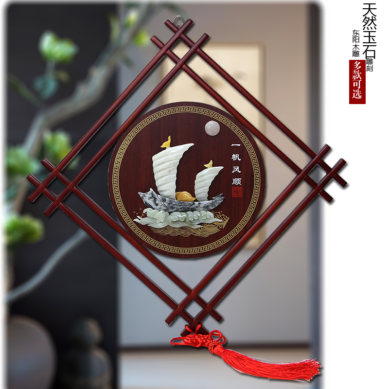 Jade carving Pendant Dongyang wood carving living room study porch background wall decoration antique Chinese carving crafts