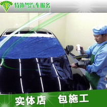(Special decoration Car service) Kunming automobile Beauty lacquer Surface Maintenance Ⅳ Plating film sealing glaze