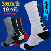 Elite basketball socks socks thickening high wearingstockings men towel towel socks socks high cotton stockings