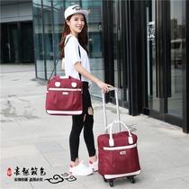 Trolley travel bag female large-capacity portable Korean version of short-distance travel boarding waterproof travel lightweight oversized luggage bag