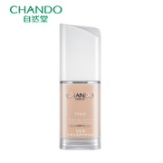 CHANDO/ CHCEDO BB family moisturizing Concealer liquid foundation Concealer liquid foundation Concealer color adjustment
