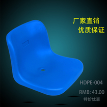 Hollow blow molding chair plastic stool pasta dining table outdoor leisure chair multi-seat row chair