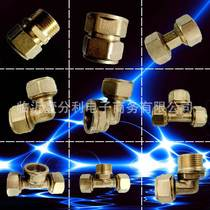 Aluminum Plastic Pipe Copper Fittings pipe Brass Joint card sleeve Connector Accessories Solar Aluminum Plastic pipe 16 Clasp