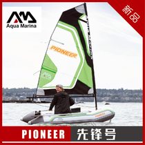 Aquamarina Pioneer OP Sailing water sports inflatable sailing aluminum floor rushing boat