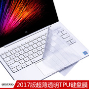 Millet air13.3 inch 12.5 inch notebook computer keyboard protective film 13 12 transparent sticker accessories