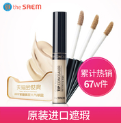 The SAEM fresh silk slip Concealer liquid / stick Black Eye Concealer Concealer lip makeup Concealer