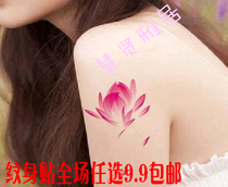 9.9 Creative abstract watercolor painted lotus tattoo sticker waterproof female shoulder arms hands and feet chest with tattoos