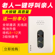 The elderly alarm emergency call emergency care for patients of domestic mobile phone to call the emergency