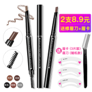 2 8.9 double eyebrow waterproof anti sweat lasting decolorization not dizzydo beginners synophrys with eyebrow brush eyebrow