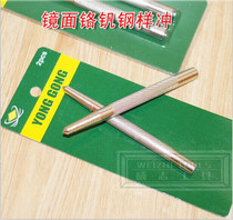 Tapered punch punching fitter punching fitters bored eye punching center punch positioning Punch Tip chisel 11cm