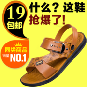 Sandals, men's antiskid summer men's beach tide shoes, father's father's casual shoes, middle-aged dual-purpose slippers