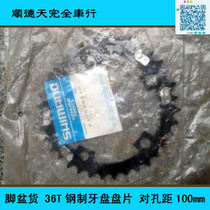 36T steel dental disc disc with hole spacing of about 100 mm and five-claw bcd110 black