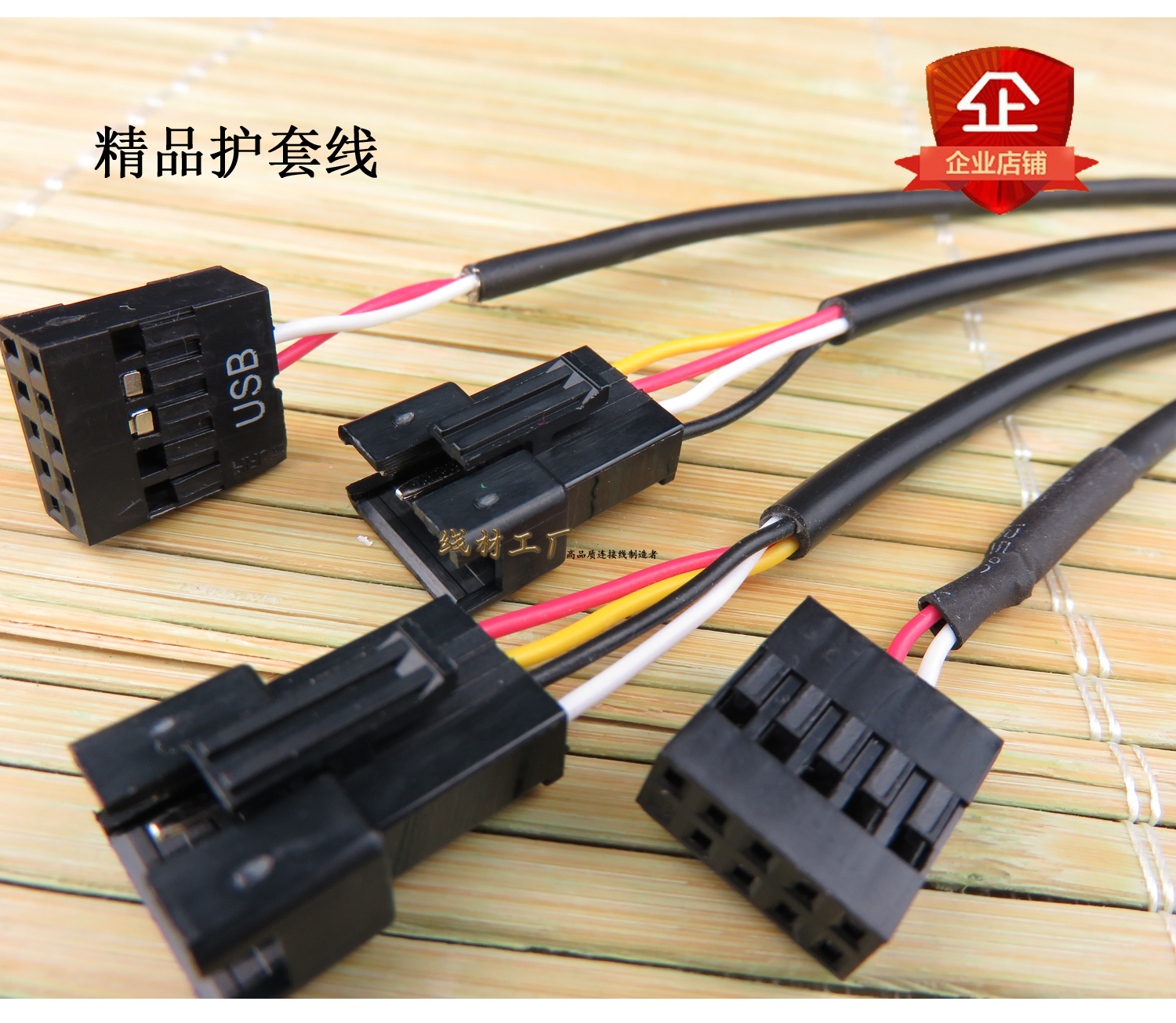 Categorywire Wire Classproductnamerj11 Crystal Head An Pukang 4 Pin Harness Sheathed Custom Made Terminal Line Xh254 Ph Sm Ch 20 396