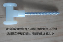 PVC Folding Door PULLEY ABS pulley high quality plastic pulley