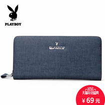 Playboy men's leather handbag long section of the clutch of young male fashion men's business casual clutch bag