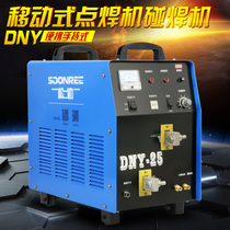 Factory direct Shanghai songle dny-16 25 50 portable handheld touch welding machine mobile spot welding machine