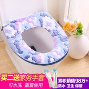 Thickening toilet cushion, toilet seat cushion, toilet seat cushion, toilet seat, zipper toilet bowl, waterproof universal toilet pad