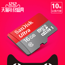 SanDisk memory card class10 16g high-speed memory sd card tachograph tf card 16g mobile phone memory card