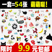 A piece of 54 South Korean cute cartoon stickers stickers waterproof men and women long lasting sexy simulation stickers