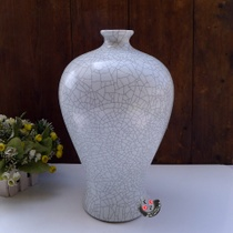 Crack-glazed white gourd plum bottle with ink pattern on top-grade household furnishings of imitating ancient Longquan kiln Ge kiln imitating official kiln porcelain
