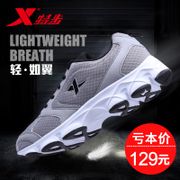 XTEP Mens summer sport shoes breathable new running shoes leisure shoes 2017 mesh spring travel shoes