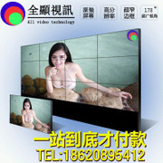 Samsung 55 inch 46 LCD splicing screen, naked screen, large screen, ultra narrow edge, LED HD monitor, LG TV wall, 50 4K
