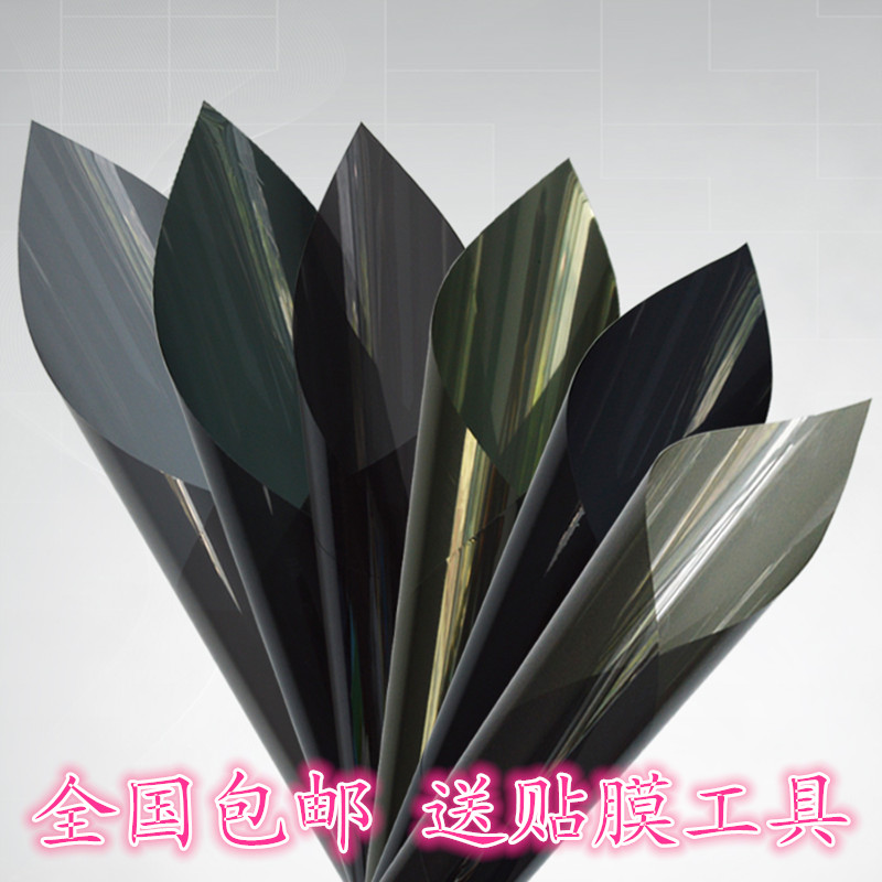 Full film automobile film automobile film solar film automobile glass explosion-proof film insulation film