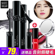 Mary de Jia Mascara Black tassel whisper thick curl lash waterproof is not easy to dye fiber encryption extension