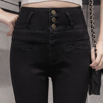 Spring and summer black jeans womens pants nine feet tall waist black Korean students gray stretch pants boom