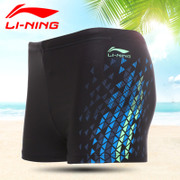 Lining male boxer swimming trunks swimming trunks swimming beach pants men's fashion models professional spa swimming equipment