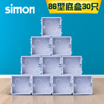 Simon Switch Socket Panel 86 Installation Bottom Box Switch Panel Dark Box 30 Packages