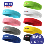 Summer sports belt cotton hair sweat belt running fitness protection forehead scarf badminton head hoop basketball men and women
