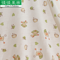 Natural bamboo pulp fiber knitted fabric thin cloth fabric baby class a cool summer air specials