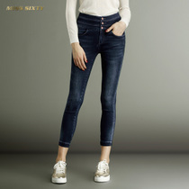 Miss Sixty double-breasted high waist skinny jeans pants