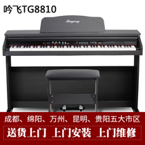 Novice musical instrument Yin Fei electric piano lourd marteau Introduction maternelle enseignement débutants en piano électrique populaire