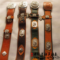 Mongolian characteristic leather belt mens belt copper buckle belt Mongolian robe Accessories National Wind Cheongsam Belt