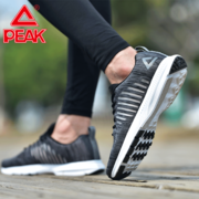 PEAK summer sport shoes running shoes feather light and breathable 2017 new generation network leisure shoes