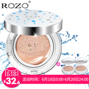ROZO water cushion BB cream nude make-up Concealer strong waterproof moisturizing refreshing liquid foundation lasting isolation CC