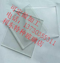 3 mm tempered Glass