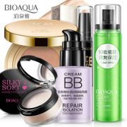 Bo Quan, a full set of cosmetics makeup set BB Cream Concealer waterproof cushion CC nude make-up novice beginner students