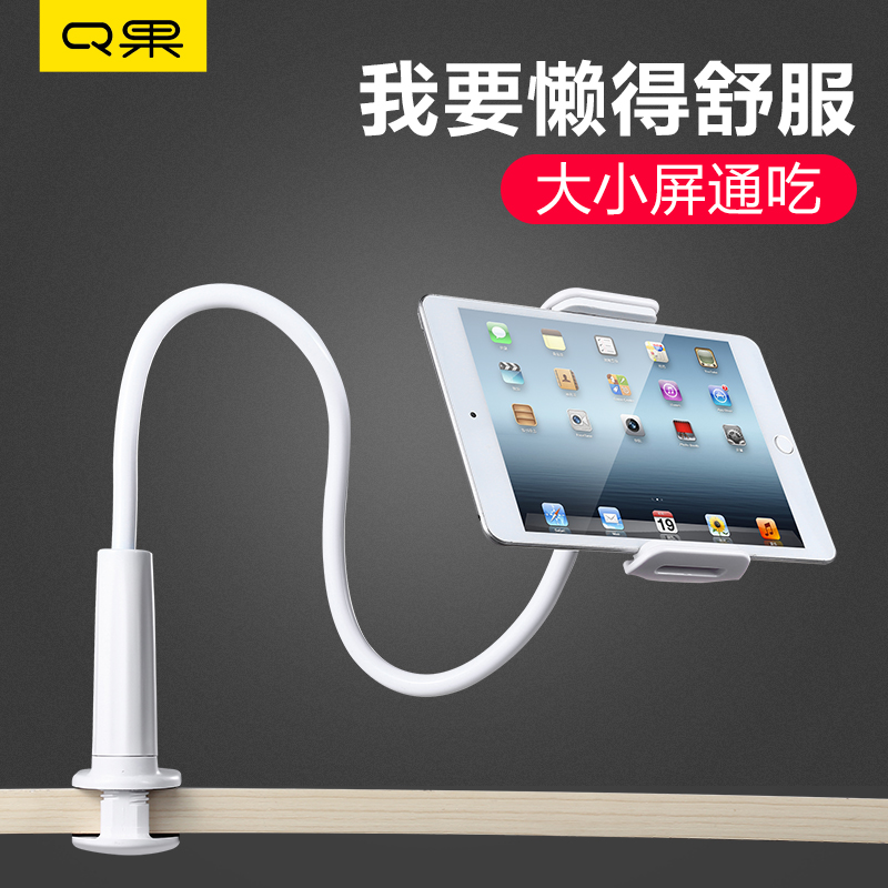 Ipad holder for bed,Q fruit ipad lazy bed bracket mobile phone universal creative flat bed with bracket screw fixed anti-fall
