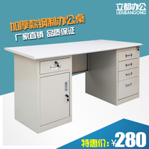 1 2 m 1 4 m 1 6 m Steel desk Iron Computer desk Finance desk with lock with drawer Writing desk