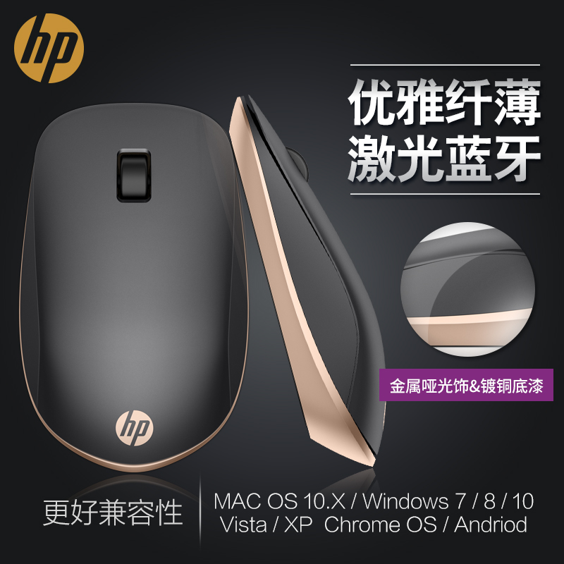 HP/HP Z5000 Wireless Mouse Bluetooth Mouse Notebook Desktop Office Gaming Mouse