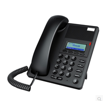 Tianbo Gaoke version of the IP cable phone E302 唿 called the center