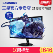 SamSung monitor official store S22F350FHC 21.5 inches professional Monitor LCD computer screen 1080p